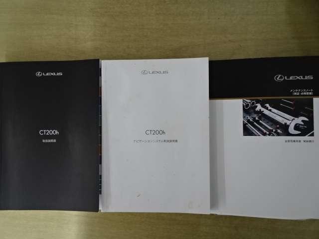 CT200h バージョンC LEDヘッドライト付(20枚目)