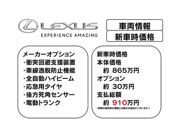 GS450h Fスポーツ 三眼LEDヘッドライト・BSM付(3枚目)
