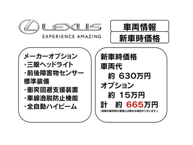 「レクサス」「GS」「セダン」「神奈川県」の中古車3
