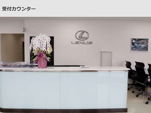 「レクサス」「GS」「セダン」「神奈川県」の中古車33