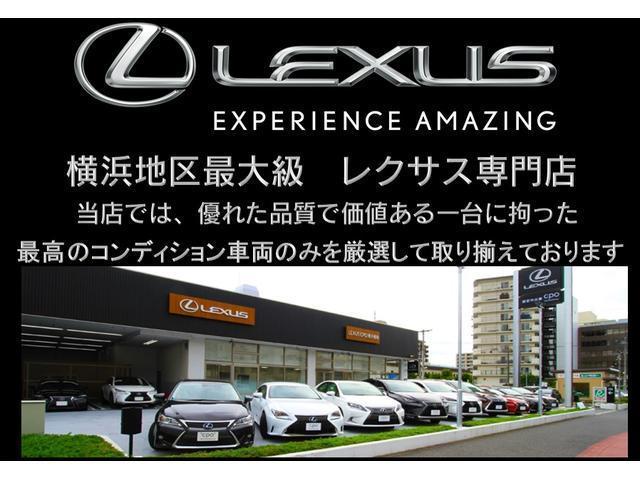 「レクサス」「RX」「SUV・クロカン」「神奈川県」の中古車2