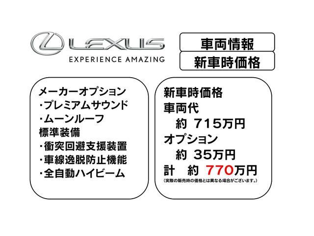 「レクサス」「RX」「SUV・クロカン」「神奈川県」の中古車3