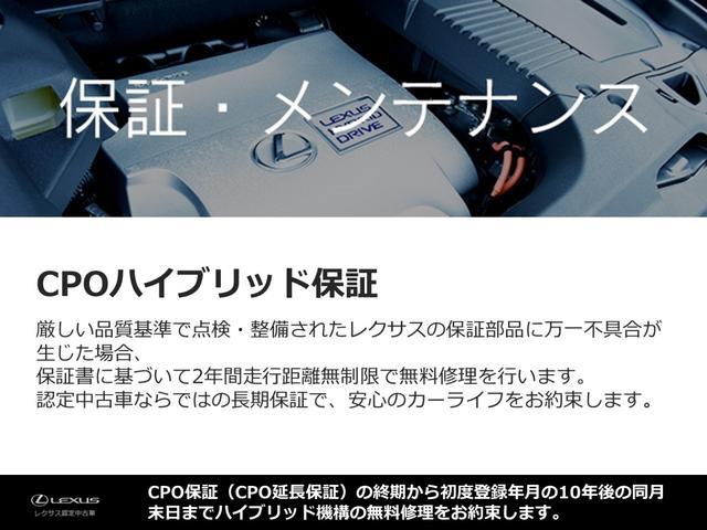 「レクサス」「RX」「SUV・クロカン」「神奈川県」の中古車25