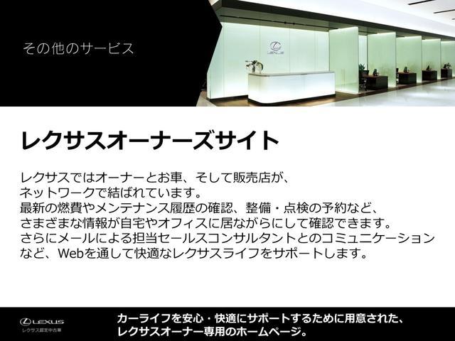 「レクサス」「RX」「SUV・クロカン」「神奈川県」の中古車29