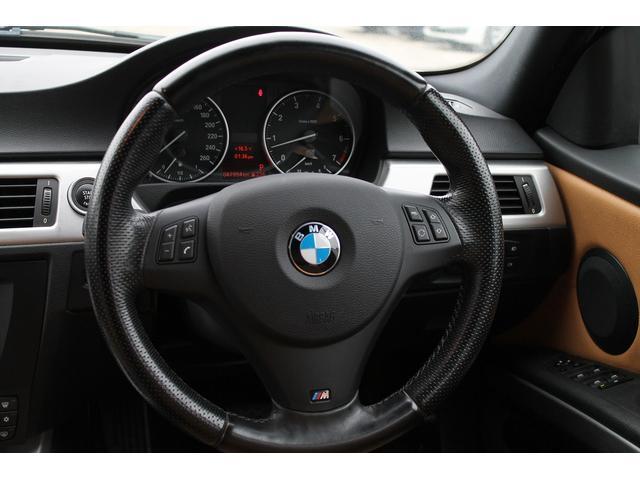 「BMW」「BMW」「ステーションワゴン」「神奈川県」の中古車10