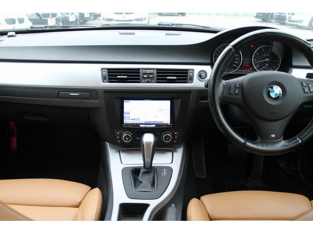 「BMW」「BMW」「ステーションワゴン」「神奈川県」の中古車20