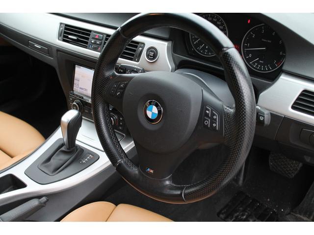 「BMW」「BMW」「ステーションワゴン」「神奈川県」の中古車25