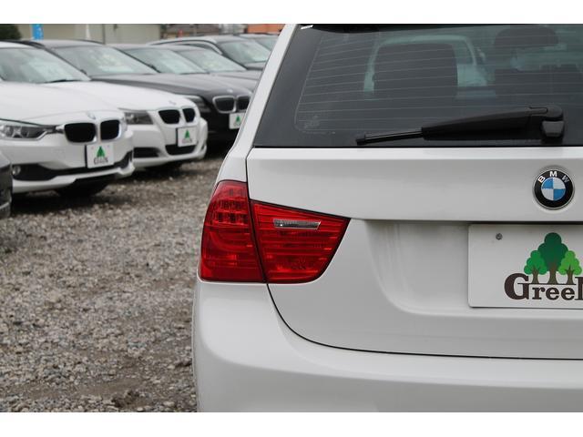 「BMW」「BMW」「ステーションワゴン」「神奈川県」の中古車45