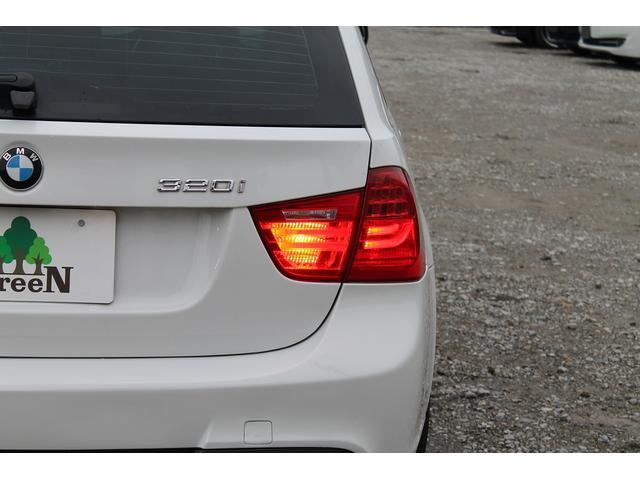 「BMW」「BMW」「ステーションワゴン」「神奈川県」の中古車46