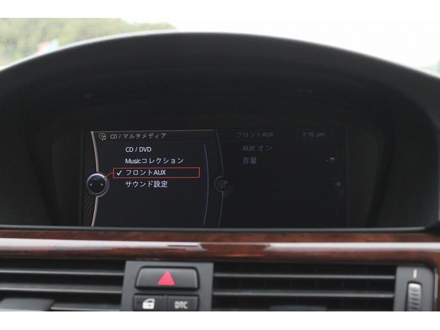 「BMW」「BMW」「ステーションワゴン」「神奈川県」の中古車4