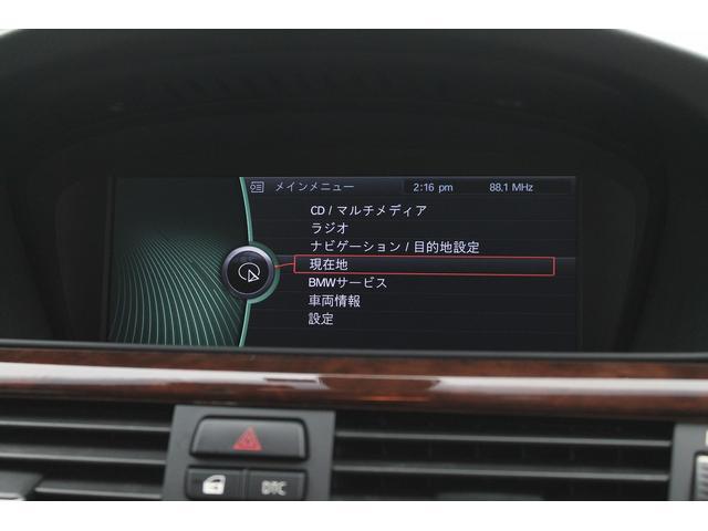 「BMW」「BMW」「ステーションワゴン」「神奈川県」の中古車26