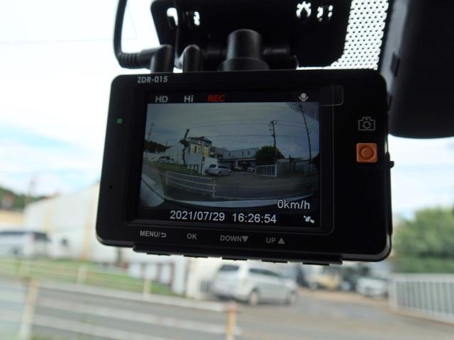 A モデリスタフルエアロ ツーリング専用17インチAW 新品タイヤ 前後ドラレコ レーダー探知機 BSM 純正9インチナビ ドライブサポートイルミネーション ビルトインETC バックカメラ HUD(53枚目)