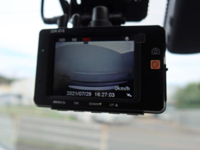 A モデリスタフルエアロ ツーリング専用17インチAW 新品タイヤ 前後ドラレコ レーダー探知機 BSM 純正9インチナビ ドライブサポートイルミネーション ビルトインETC バックカメラ HUD(54枚目)