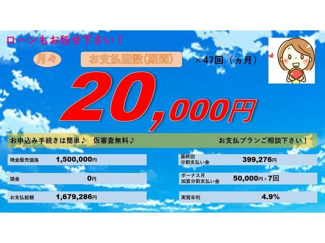 ワンオーナー 純正HDDナビ 新品車高調 Z34ホイール(4枚目)