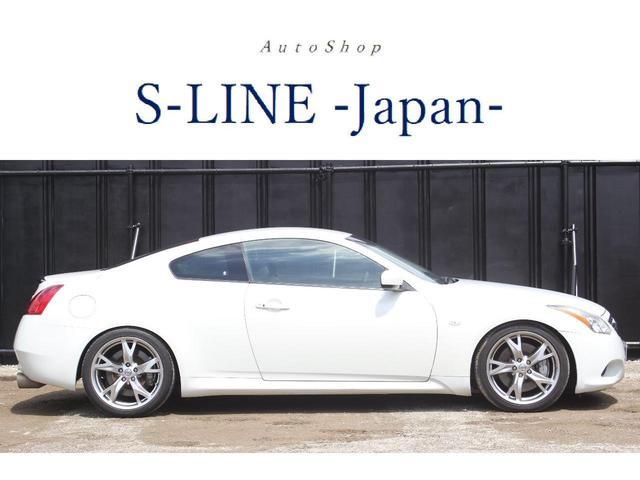 ワンオーナー 純正HDDナビ 新品車高調 Z34ホイール(9枚目)