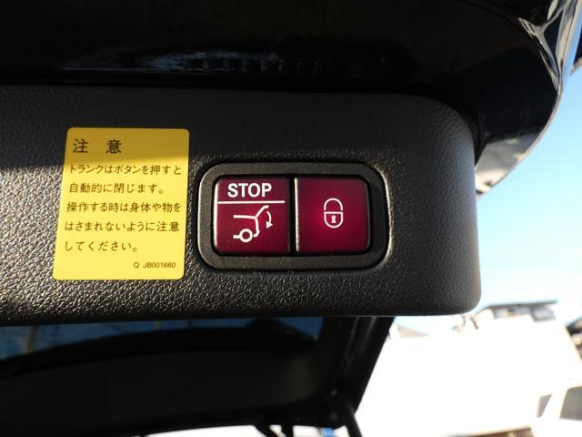 ML350BT AMGスポーツPKG パノラマ 黒革 禁煙車(20枚目)