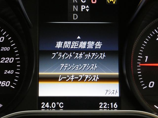 「メルセデスベンツ」「Vクラス」「ミニバン・ワンボックス」「埼玉県」の中古車37