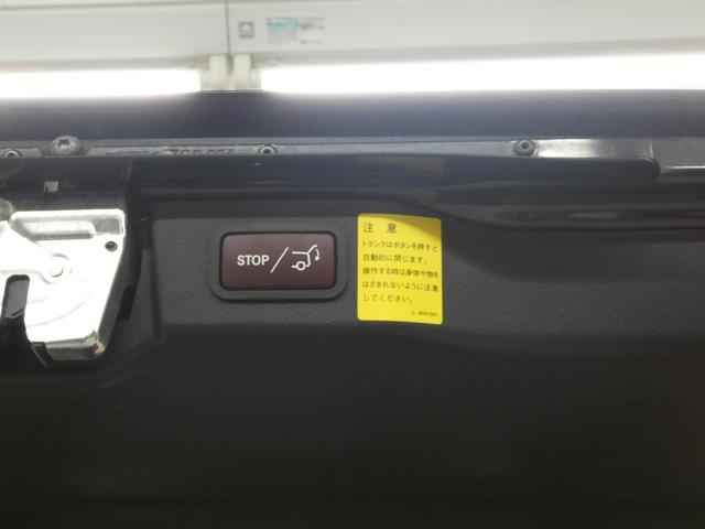 「メルセデスベンツ」「Vクラス」「ミニバン・ワンボックス」「埼玉県」の中古車40
