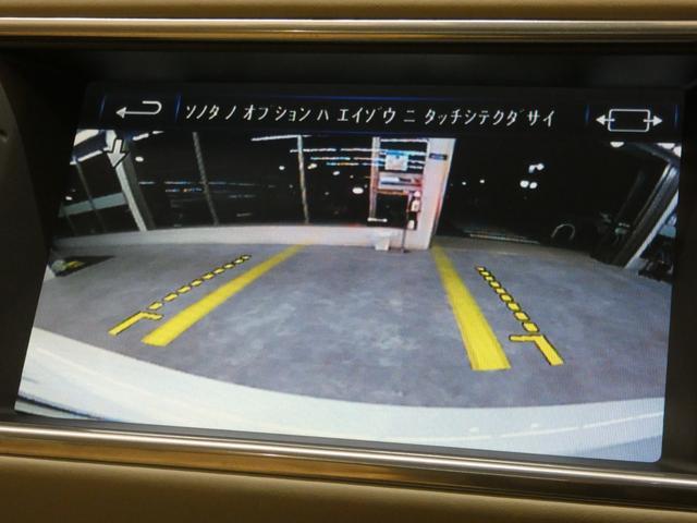 プレステージ アダプティブダイナミクス フルグラスパノラミックルーフ ホワイトレザー 純正ナビ フルセグ地デジ サラウンドカメラシステム デュアルビューモニター Merdianサラウンドシステム 専用20AW(12枚目)