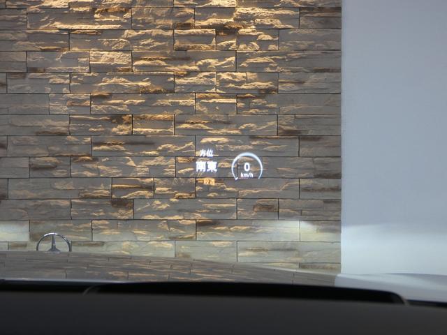 S550プラグインハイブリッドロング AMGライン 希少ショーファーPKG パノラミックスライディングルーフ ブラックレザー レーダーセーフティPKG ヘッドアップディスプレイ 純正HDDナビ 地デジ 360°カメラ 専用19AW 禁煙車(10枚目)