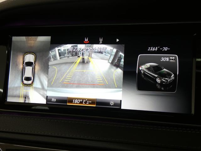 S550プラグインハイブリッドロング AMGライン 希少ショーファーPKG パノラミックスライディングルーフ ブラックレザー レーダーセーフティPKG ヘッドアップディスプレイ 純正HDDナビ 地デジ 360°カメラ 専用19AW 禁煙車(12枚目)