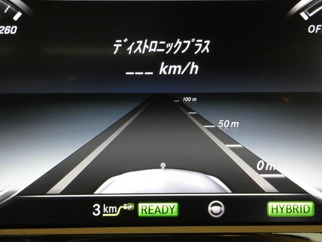 S550プラグインハイブリッドロング AMGライン 希少ショーファーPKG パノラミックスライディングルーフ ブラックレザー レーダーセーフティPKG ヘッドアップディスプレイ 純正HDDナビ 地デジ 360°カメラ 専用19AW 禁煙車(43枚目)