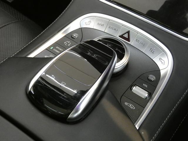 S550プラグインハイブリッドロング AMGライン 希少ショーファーPKG パノラミックスライディングルーフ ブラックレザー レーダーセーフティPKG ヘッドアップディスプレイ 純正HDDナビ 地デジ 360°カメラ 専用19AW 禁煙車(44枚目)
