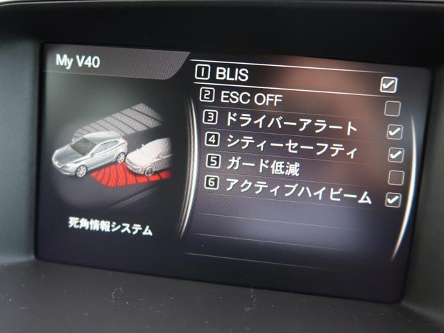 T3 タックエディション MY19 禁煙 バックカメラ(5枚目)