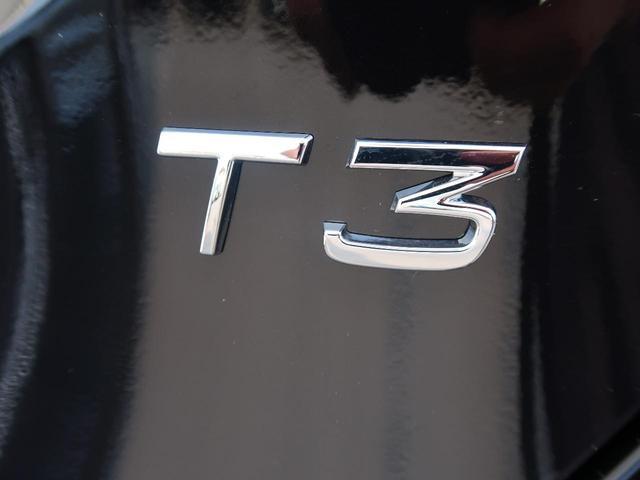 T3 タックエディション MY19 禁煙 バックカメラ(32枚目)