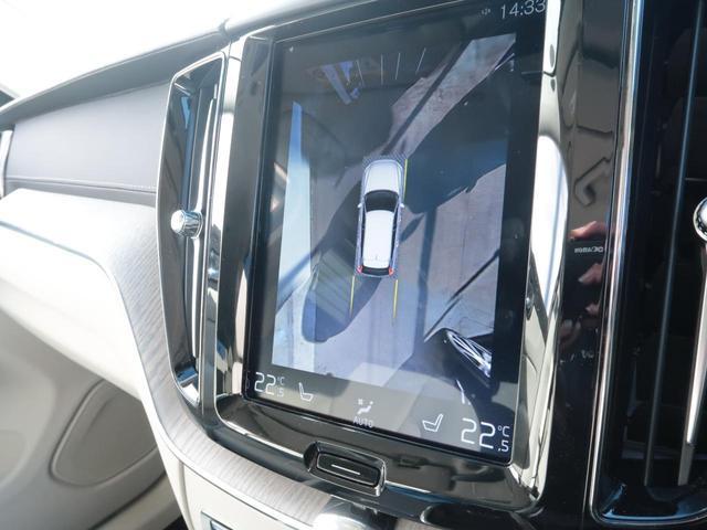 D4 AWD インスクリプション インテリセーフ 白革 360度ビューカメラ マッサージ機能付きパワーシート リアシートヒーター ドライブモード選択 パイロットアシスト 9インチタッチ画面(5枚目)