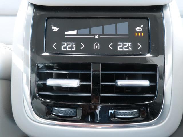 D4 AWD インスクリプション インテリセーフ 白革 360度ビューカメラ マッサージ機能付きパワーシート リアシートヒーター ドライブモード選択 パイロットアシスト 9インチタッチ画面(8枚目)