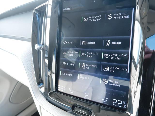 D4 AWD インスクリプション インテリセーフ 白革 360度ビューカメラ マッサージ機能付きパワーシート リアシートヒーター ドライブモード選択 パイロットアシスト 9インチタッチ画面(15枚目)