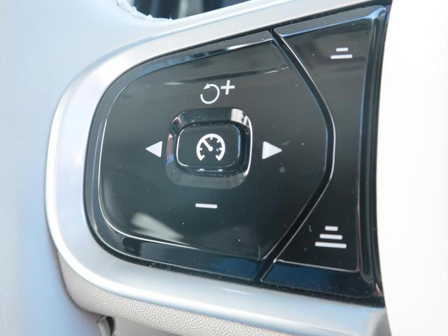 D4 AWD インスクリプション インテリセーフ 白革 360度ビューカメラ マッサージ機能付きパワーシート リアシートヒーター ドライブモード選択 パイロットアシスト 9インチタッチ画面(16枚目)
