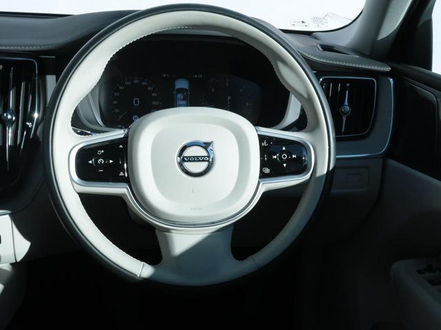 D4 AWD インスクリプション インテリセーフ 白革 360度ビューカメラ マッサージ機能付きパワーシート リアシートヒーター ドライブモード選択 パイロットアシスト 9インチタッチ画面(25枚目)