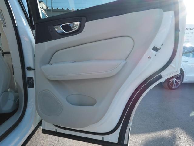 D4 AWD インスクリプション インテリセーフ 白革 360度ビューカメラ マッサージ機能付きパワーシート リアシートヒーター ドライブモード選択 パイロットアシスト 9インチタッチ画面(30枚目)