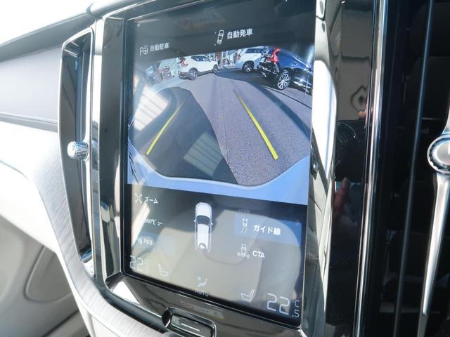 D4 AWD インスクリプション インテリセーフ 白革 360度ビューカメラ マッサージ機能付きパワーシート リアシートヒーター ドライブモード選択 パイロットアシスト 9インチタッチ画面(34枚目)