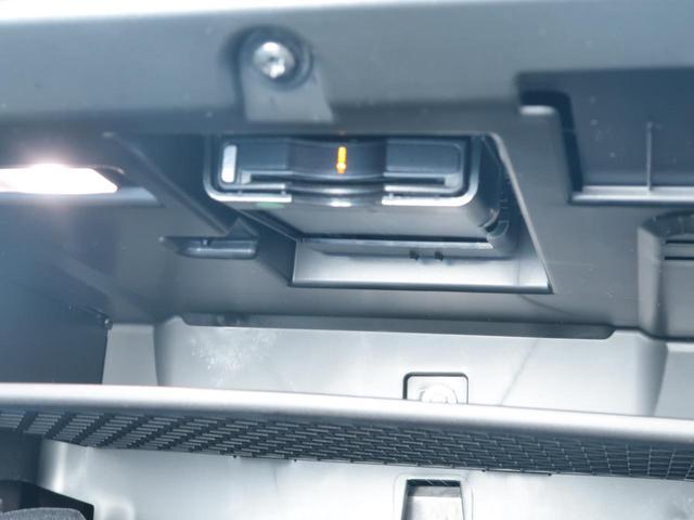 D4 AWD インスクリプション インテリセーフ 白革 360度ビューカメラ マッサージ機能付きパワーシート リアシートヒーター ドライブモード選択 パイロットアシスト 9インチタッチ画面(37枚目)