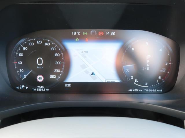 D4 AWD インスクリプション インテリセーフ 白革 360度ビューカメラ マッサージ機能付きパワーシート リアシートヒーター ドライブモード選択 パイロットアシスト 9インチタッチ画面(41枚目)