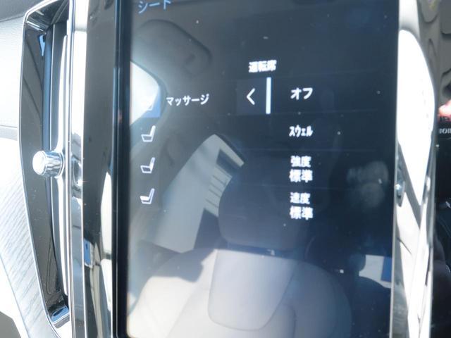 D4 AWD インスクリプション インテリセーフ 白革 360度ビューカメラ マッサージ機能付きパワーシート リアシートヒーター ドライブモード選択 パイロットアシスト 9インチタッチ画面(42枚目)