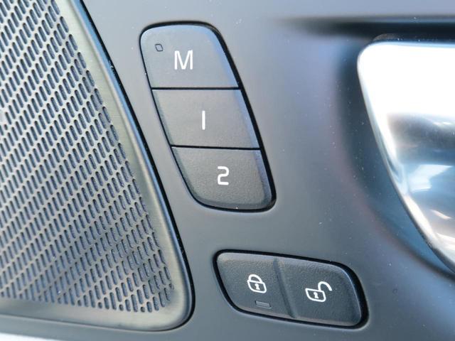 D4 AWD インスクリプション インテリセーフ 白革 360度ビューカメラ マッサージ機能付きパワーシート リアシートヒーター ドライブモード選択 パイロットアシスト 9インチタッチ画面(43枚目)