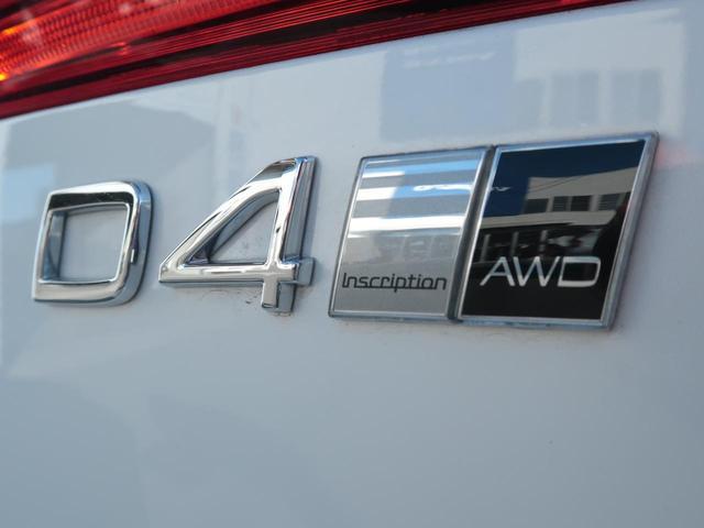 D4 AWD インスクリプション インテリセーフ 白革 360度ビューカメラ マッサージ機能付きパワーシート リアシートヒーター ドライブモード選択 パイロットアシスト 9インチタッチ画面(44枚目)