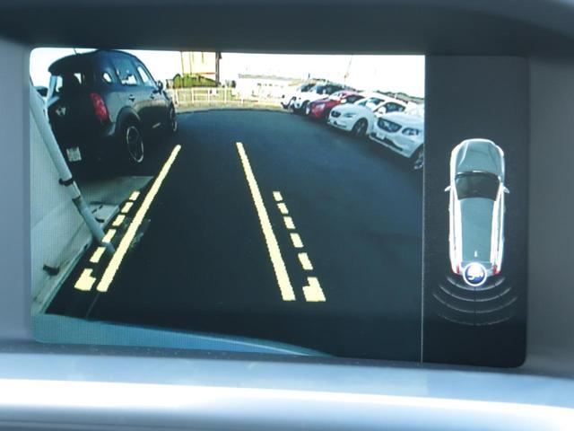 D4 SE ワンオーナー・黒本革シート・パワーシート・シートヒーター・インテリセーフ・純正HDDナビTV・バックカメラ・HIDヘッドライト・BLIS・PCC・ACC(5枚目)