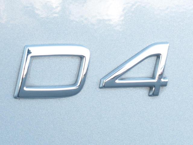 D4 SE ワンオーナー・黒本革シート・パワーシート・シートヒーター・インテリセーフ・純正HDDナビTV・バックカメラ・HIDヘッドライト・BLIS・PCC・ACC(31枚目)