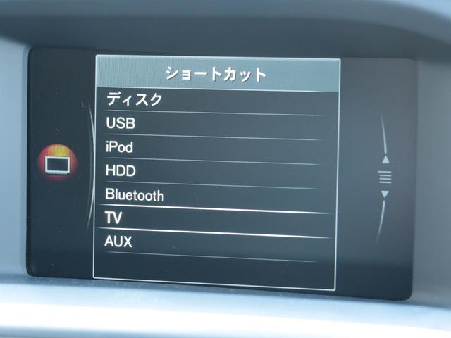 D4 SE ワンオーナー・黒本革シート・パワーシート・シートヒーター・インテリセーフ・純正HDDナビTV・バックカメラ・HIDヘッドライト・BLIS・PCC・ACC(34枚目)