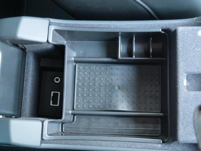 D4 SE ワンオーナー・黒本革シート・パワーシート・シートヒーター・インテリセーフ・純正HDDナビTV・バックカメラ・HIDヘッドライト・BLIS・PCC・ACC(37枚目)