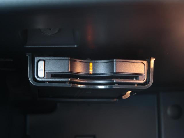 D4 SE ワンオーナー・黒本革シート・パワーシート・シートヒーター・インテリセーフ・純正HDDナビTV・バックカメラ・HIDヘッドライト・BLIS・PCC・ACC(44枚目)