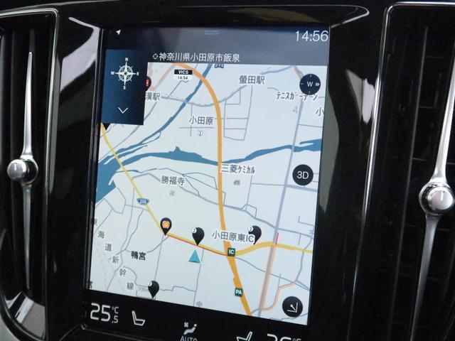 T6 ツインエンジン AWD インスクリプション 弊社デモカー 黒革 サンルーフ メモリー機能付きパワーシート シートヒーター シートエアコン ステアリングホイールヒーター harman/kardo クリスタルシフトノブ パワーテールゲート(6枚目)
