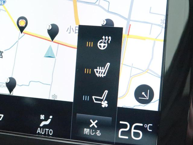 T6 ツインエンジン AWD インスクリプション 弊社デモカー 黒革 サンルーフ メモリー機能付きパワーシート シートヒーター シートエアコン ステアリングホイールヒーター harman/kardo クリスタルシフトノブ パワーテールゲート(9枚目)