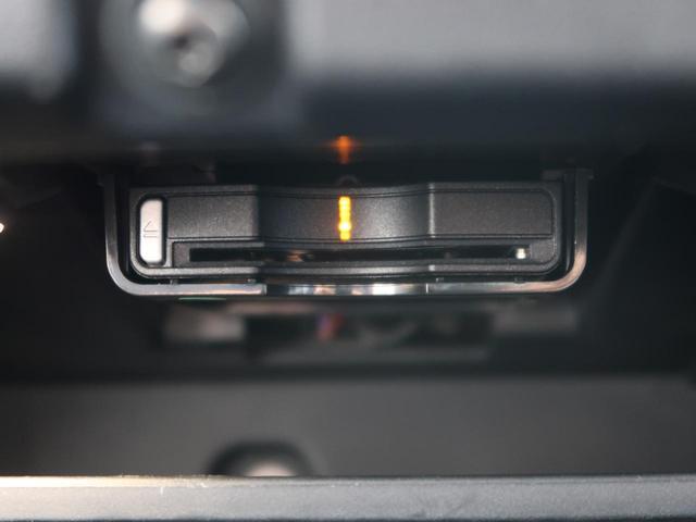 T6 ツインエンジン AWD インスクリプション 弊社デモカー 黒革 サンルーフ メモリー機能付きパワーシート シートヒーター シートエアコン ステアリングホイールヒーター harman/kardo クリスタルシフトノブ パワーテールゲート(25枚目)