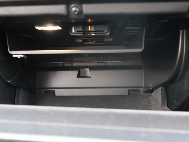 T6 ツインエンジン AWD インスクリプション 弊社デモカー 黒革 サンルーフ メモリー機能付きパワーシート シートヒーター シートエアコン ステアリングホイールヒーター harman/kardo クリスタルシフトノブ パワーテールゲート(26枚目)